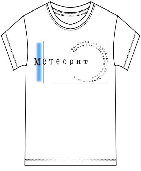 гран-при_вариант1